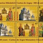 Curtea de Arges Monastery Church, 500 years