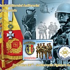 Military Events - Antiterrorist Fighter's Day