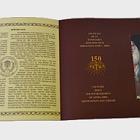 150 años desde la funadación de la Asociación Astra Sibiu