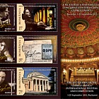 "The 20th Edition of the ""George Enescu"" International Festival and Competition"
