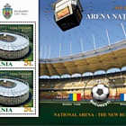 The New Bucharest – National Arena