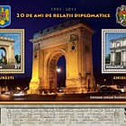 Joint stamp issue Romania – Republic of Moldova: 20 years of diplomatic relationships
