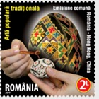 Joint stamp issue Romania – Hong Kong, China: Handicraft