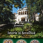 Cotroceni Palace – history and heraldry