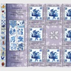 Romania 2010 Miniature Sheet - Joint stamp issue Romania-Portugal Ceramics - Tiles, Cahle and Azulejos (Silver Foiling)