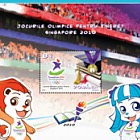 Youth Olympic Games - Singapore 2010