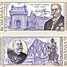 Romanian postage stamp day, Anghel I. Saligny - 155 Years since his Birth