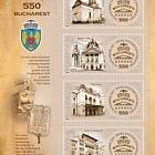 Bucarest - 550 anni