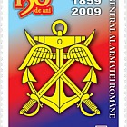 General Staff of the Romanian Armed Forces – 150 years
