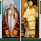 Stamp Day – 125 years since the recognition of the Romanian Orthodox Church