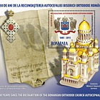 Stamp Day – 130 years since the Recognition of the Romanian Orthodox Church Autocephaly