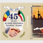 Joint Stamp Issue Romania - Kuwait 45 Years of Diplomatic Relationships