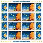 Romania in the European Union