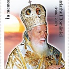 In Memoriam Father Teoctist, Patriarch of the Romanian Orthodox Church (1986 - 2007)