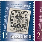 World Philatelic Exhibition EFIRO 2008 II