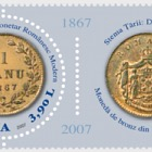 140 Years Since the Establishment of the Modern Romanian Monetary System