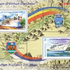 Joint stamp issue Romania-Serbia: Danubian harbours and ships