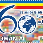 70 years since the foundation of the UN, 60 years since Romania joined UN