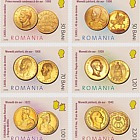 The Romanian coin history - Golden coins