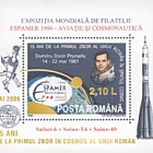25 years since the first flight of a Romanian in the Cosmos