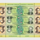 Joint stamp issue Romania-Hungary: Famous composers (Type I)
