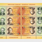 Joint stamp issue Romania-Hungary: Famous composers (Type II)