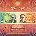 Joint stamp issue Romania-Hungary: Famous composers