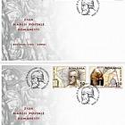 Romanian Postage Stamp Day - Decebal (106-2006)
