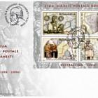 Romanian Postage Stamp Day - Decebal (106-2006) (FDC-MS)