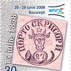EFIRO Exposition philatélique mondiale 2008