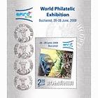 World Philatelic Exhibition EFIRO 2008