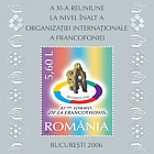 The 11th Edition of the high level Conference of the Francophonie - Bucharest 2006