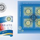 Rotary Centenary