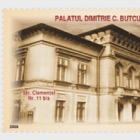 Dimitrie C. Butculescu – 160 years since his birth