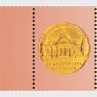 Dimitrie C. Butculescu – 160 years since his birth (with labels)