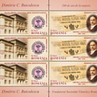 Romania 2005 Sheetlets - Dimitrie C. Butculescu – 160 years since his birth
