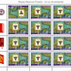Romania 2005 Sheetlets - National Philatelic Museum – 1 year since its foundation