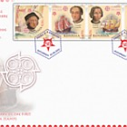 50th Anniversary of the First Europa Stamps (FDC Imperforated Set)