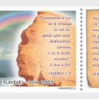Floods – July 2005 (I), The Rainbow of Hope (with labels)