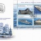 The Romanian Stamp Day – Romanian Military Vessels (FDC-MS)
