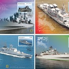 The Romanian Stamp Day – Romanian Military Vessels