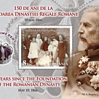 150 years since the foundation of the Romanian Dynasty