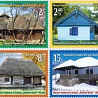 """Seasons at the Village Museum (80 Years since the Foundation of the """"Dimitrie Gusti"""" National Village Museum)"""