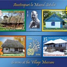 Romania 2016 Miniature Sheet - Seasons at the Village Museum (Foundation of the Dimitrie Gusti National Village Museum)