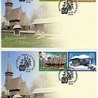 Romania 2016 First Day Cover - Seasons at the Village Museum (Foundation of the Dimitrie Gusti National Village Museum)