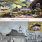 550 años, Monasterio Putna