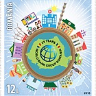 25 Years, World Bank in Romania