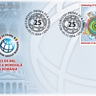 25 Years, World Bank in Romania