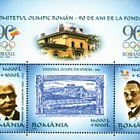90 years since the foundation of the Romanian Olympic Committee