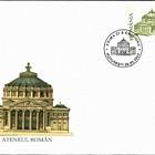 Ateneo rumano